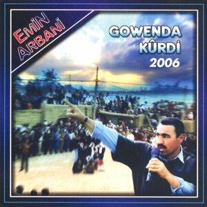 Emîn Arbanî 歌手頭像