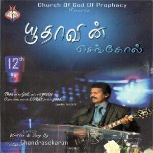Pastor Chandrasekaran 歌手頭像