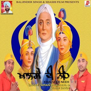 Aman Dhaliwal, Sukhi Singh 歌手頭像