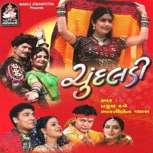 Praful Dave, Bharati Ben Vyash 歌手頭像