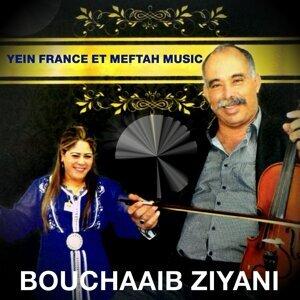 Bouchaib Ziyani 歌手頭像
