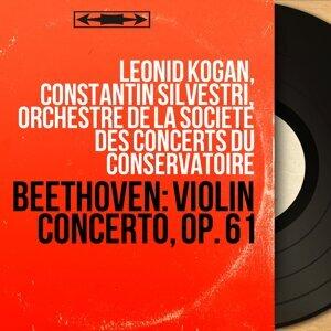 Leonid Kogan, Constantin Silvestri, Orchestre de la Société des concerts du Conservatoire 歌手頭像
