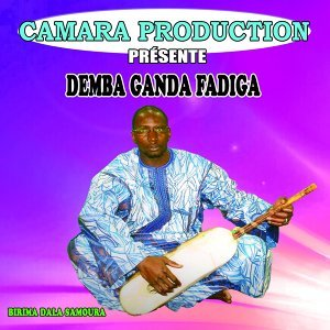 Demba Ganda Fadiga 歌手頭像