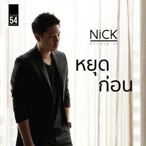 Nick Studio54 歌手頭像