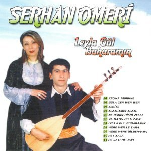 Serhan Omeri 歌手頭像