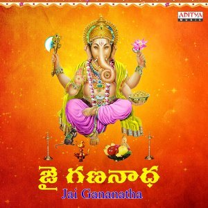 R. Sampath Kumar, Surekha Murthy 歌手頭像
