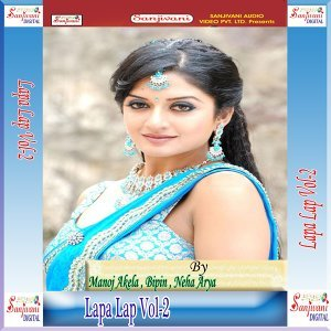 Manoj Akela, Bipin, Neha Arya 歌手頭像
