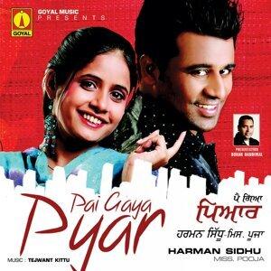 Miss Pooja, Harman Sidhu 歌手頭像