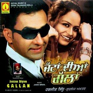 Harjit Sidhu, Gurlej Akhtar 歌手頭像
