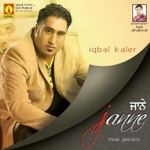 Iqbal Kaler, Gurlej Akhtar 歌手頭像