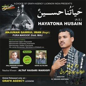 Altaf Haidari Maroofi 歌手頭像