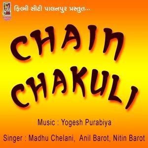 Madhu Chelani, Anil Barot, Nitin Barot 歌手頭像