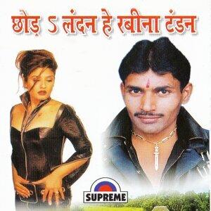 Naresh Kumar Yadav, Rekha Rani 歌手頭像