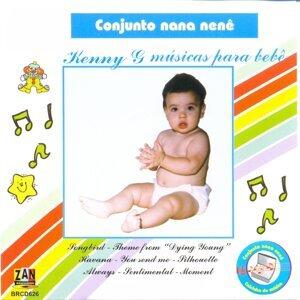 Conjunto Nana Nenê 歌手頭像