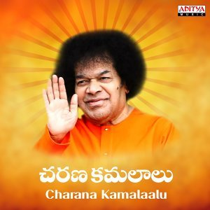 Bhaskaruni Sai Charan 歌手頭像
