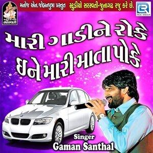 Gaman Santhal 歌手頭像