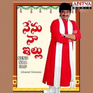 Ghazal Srinivas 歌手頭像