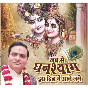 Acharya Rajesh Kishor Gowsami 歌手頭像
