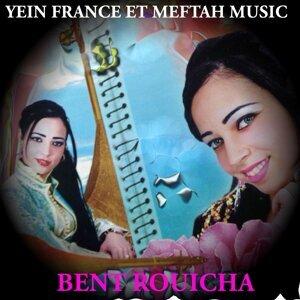 Bent Rouicha 歌手頭像