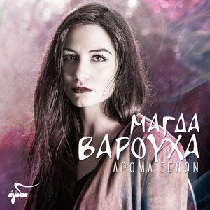Magda Varoucha 歌手頭像