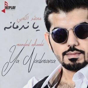 Maedad Alkaabi 歌手頭像