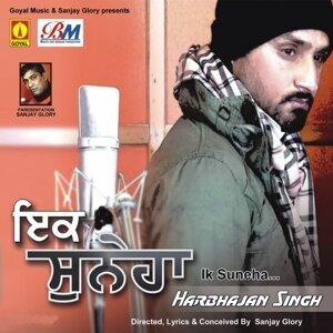 Harbhajan Singh 歌手頭像