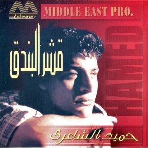 Hamed El Shaery 歌手頭像