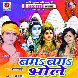 Ravi Singh, Kajal Anokha 歌手頭像