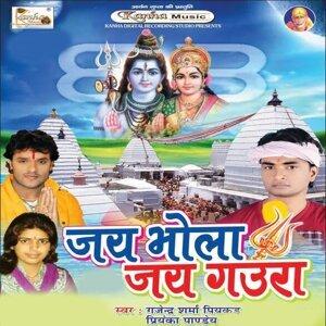 Gajendar Sharma Piykad, Priyanka Panday, Ripali Raj 歌手頭像