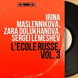 Irina Maslennikova, Zara Dolukhanova, Sergei Lemeshev 歌手頭像