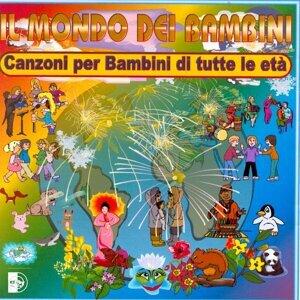 Carmen Bicchierai, Coro Crespi 歌手頭像