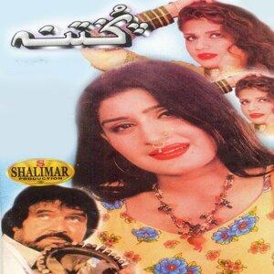 Jalal Sarhadi, Master Ali Haider, Pukhtana 歌手頭像