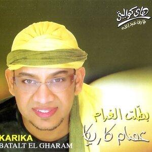 Essam Karika 歌手頭像