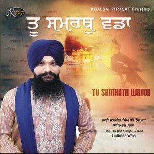 Bhai Jasbir Singh Ji 歌手頭像