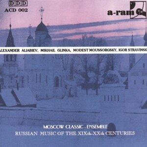 Moscow Classic Ensemble, Konstantin Zakrevsky 歌手頭像