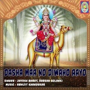 Jayesh Barot, Harsha Solanki 歌手頭像