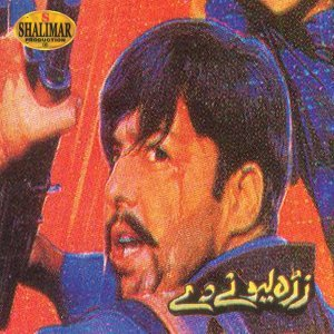 Inayat Ullah 歌手頭像