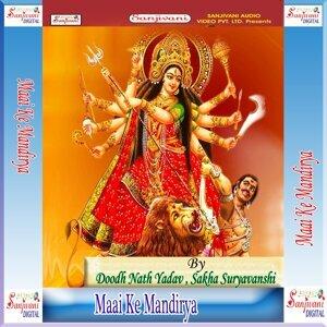 Doodh Nath Yadav, Sakha Suryavanshi 歌手頭像