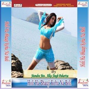Jitendra Jitu, Alka Singh Pahariya 歌手頭像