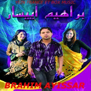 Brahim Ayissar 歌手頭像