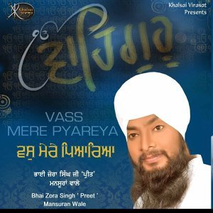 Bhai Zora Singh 歌手頭像