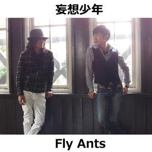 Fly Ants 歌手頭像