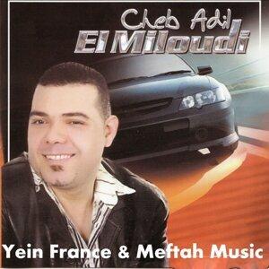 Cheb Adil El Miloudi, Cheba Maria 歌手頭像