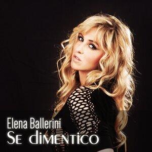 Elena Ballerini 歌手頭像