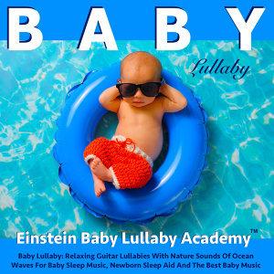 Einstein Baby Lullaby Academy 歌手頭像