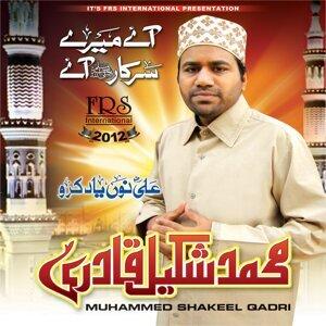 Muhammad Shakeel Qadri 歌手頭像