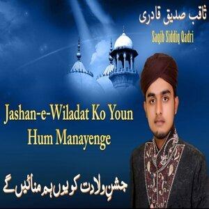 Saqib Siddiq Qadri 歌手頭像