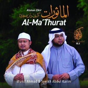 Munif Ahmad, Syeikh Abdul Karim 歌手頭像