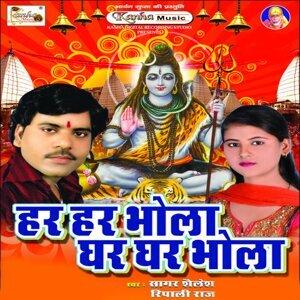 Shalesh Sagar, Shipali Raj 歌手頭像