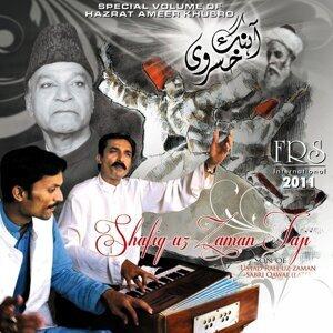Shafiq Uz Zaman Taji 歌手頭像